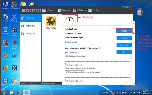 8 OEM Mercedes Benz C6 DOIP Software Registration & Firmware Update Instructions