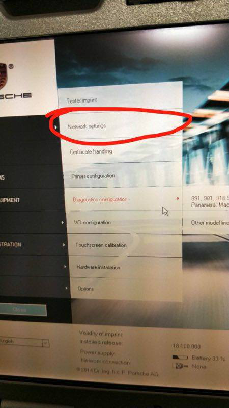 How to Set Up Piwis 2 WIFI Configuration 4 How to Set Up Piwis 2 WIFI Configuration