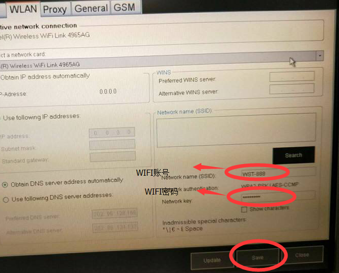 How to Set Up Piwis 2 WIFI Configuration 6 How to Set Up Piwis 2 WIFI Configuration