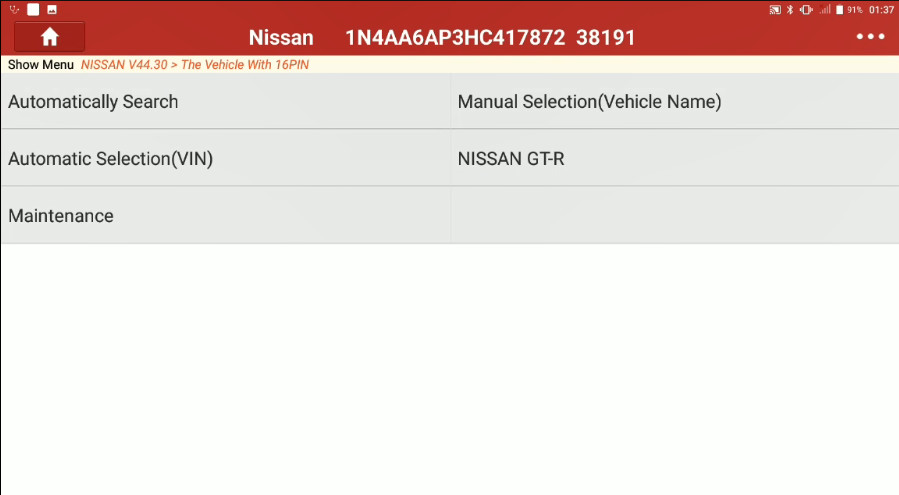 Nissan Maxima 2017 Target Ignition Timing Adjustment 3 Nissan Maxima 2017 Target Ignition Timing Adjustment by Launch X431 Throttle
