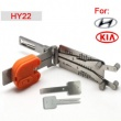 Hyundai HYN7R 2 in 1 auto pick and decoder
