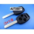 honda remote key shell 3 + 1 button