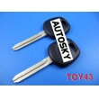 toyota key shell TOY43-duplicable transponder and ceramic transponder