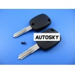 subaru 4D duplicable key shell