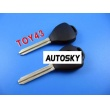toyota 4D duplicable key shell toy43