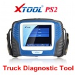 XTool PS2 Heavy Duty Truck Professional Diagnostic Tool