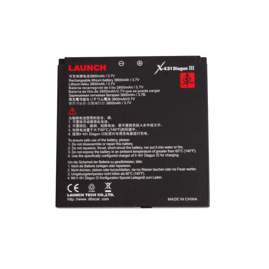 Original X431 X-431 Diagun III Battery