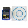ELM327 Vgate Scan Advanced OBD2 Bluetooth Scan Tool with Android and Symbian V2.1