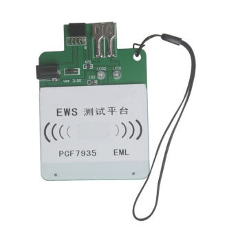 BMW / Land Rover EWS3 EWS4 Test Platform- Rechargeable