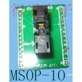 msp10 msp10p msp-10p Socket Adapter