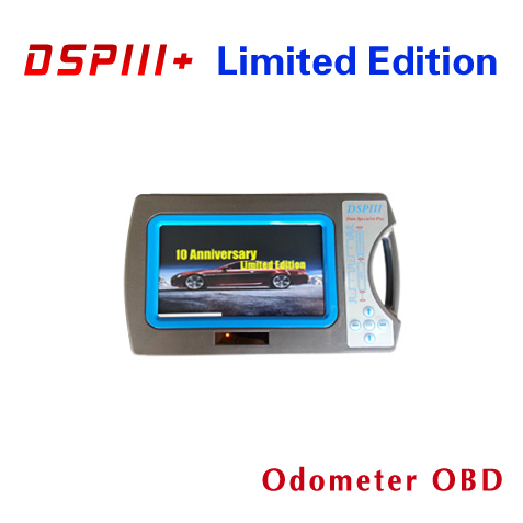 DSPIII+ DSP3+ 10 Anniversary Limited Edition (Only with Odometer OBD Functions)