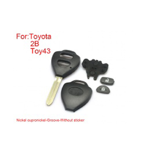 Remote Key Shell 2 Buttons Easy to Cut Copper-Nickel Alloy Concave Position without Sticker for Toyota Corolla 5 pcs/lot