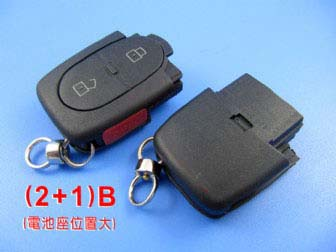 Audi remote shell (2+1) button