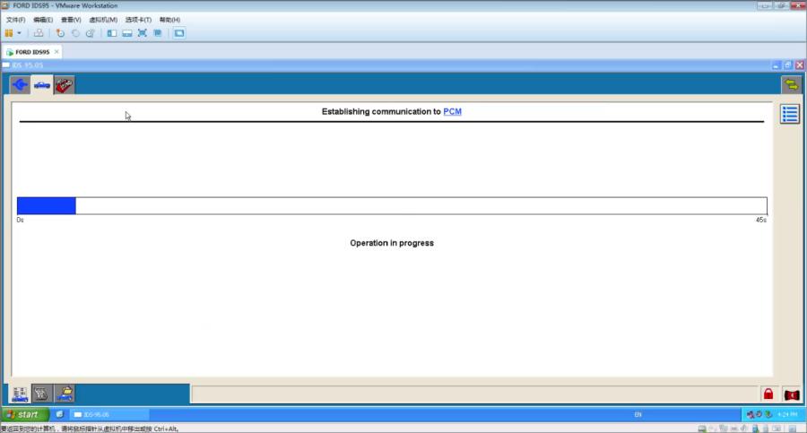 OBD Scanner Information: Ford VCM II PCM Programming Steps